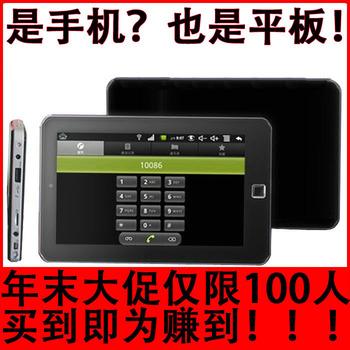 7 phone tablet sim card handheld computer netbook mid pad