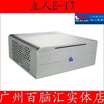 E . american mini e-mini series e-i7 confucius mini itx htpc computer case i3