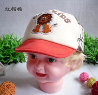 Spring and autumn baby soft cap hat brim cartoon baby sun hat child hat