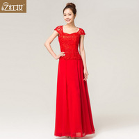 2013 bride wedding dress formal dress red tube top bag lace long design bridesmaid evening dress -Free shipping