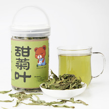 Natural sweet chrysanthemum leaves tea herbal tea super stevia tea 88sqm big tank 30g stevia