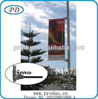 outdoor street pole banner stand