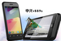 Free shipping ZTE V889S phone MT6577 Dual Core Android 4.1 1.0GHz 4GB ROM + 512MB RAM 4.0 Inch capacitive touch Screen in stock