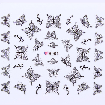 Wholesale 11 Designs Beautiful Black & White Lace Butterfly Nail Art 3D Stickers Decals Free Shipping