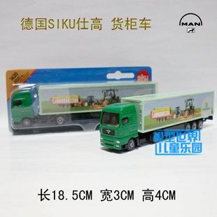 Siku boxed stacking container car truck alloy car model toy