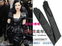 Long gloves long 50cm soft faux leather long gloves