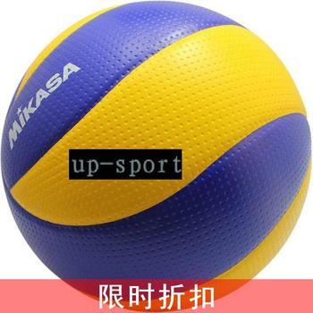 Soft leather volleyball mikasa volleyball mva