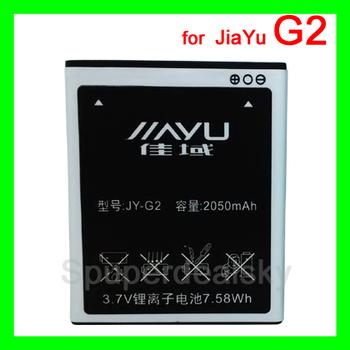 New 2050mAh JIAYU G2 G2S G2F Battery For JIAYU G2 JY-G2 G2S G2F mobile phone Batterie Batterij Bateria + tracking code