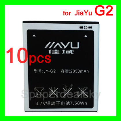 10pcs/lot Original 2050mAh JIAYU G2 Battery For JIAYU G2 JY-G2 mobile phone Batterie Batterij Bateria + tracking code(China (Mainland))