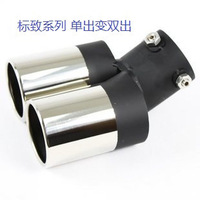 free shipping 1pcs Pulchritudinous 207 307 308 mark of 408 double exhaust pipe refit tail pipe muffler