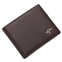 Детали и Аксессуары для сумок Kangaroo long design wallet male genuine leather commercial zipper cowhide money clip mobile phone driving license