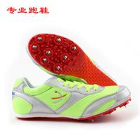 2013  New arrivals Wholesale men shoes  running spikes sprint spikes running shoes track shoes athletic shoes