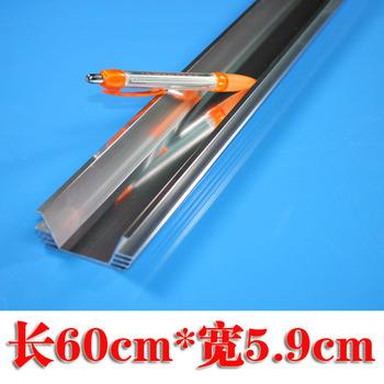 60cm cylinder lamp high power led heatsink led reflector two-site led bar