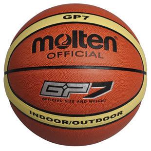Molten Basketball the GP7 Basketball ball to send the ball the needle feed Basketball bag