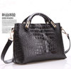 Fashion Crocodile Print Genuine Leather Bag Vintage Style Cowhide Handbag Women Shoulder Bag Free Shipping, BB0328