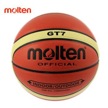 Molten Basketball the GT7 Basketball ball to send the ball the needle feed Basketball bag