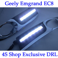 Top Quality!! Geely Emgrand EC8 Daytime Running Lights  LED Daylight DRL 4S Shop Auto Car Fog Lamp CE EMARK , Free Shipping