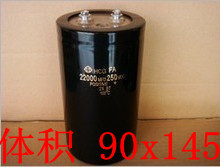 Imported 250 v22000uf capacitance electrolytic capacitors 22000 uf250v 90 x145 high quality and low price(China (Mainland))