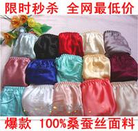 Silk Panties Female Pure Silk Triangle Panties Low-waist Female Panties New 2015