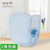 Baby diaper bamboo fibre diaper pants urine pants ultra-thin pocket diapers adjustable