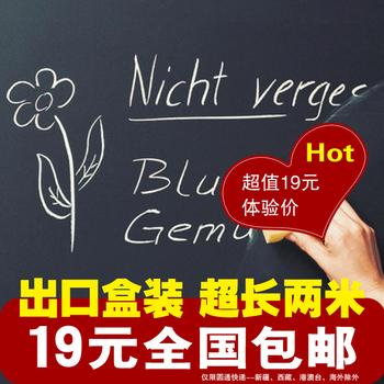 Eco-friendly child waterproof paper blackboard wall stickers cropland word lattice magnetic blackboard stickers