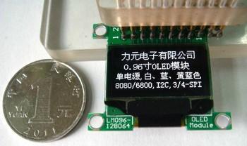 HOT SALE!! 1pc OLED module 0.96 inch white 128x64 dot matrix OLED screen LM096-128064
