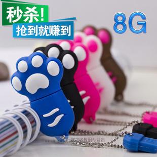 Usb flash drive 8g lovers cat's claw usb flash drive bear paw big feet gift usb flash drive