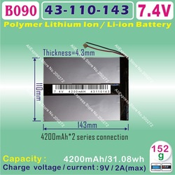 [L113] 7.4V,5000mAH PLIB (polymer lithium ion battery) Li-ion battery for tablet pc ,mp3,mp4,cell phone,speaker [588093](China (Mainland))