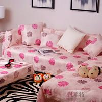 Fluid sofa set sofa cover full sofa towel edroom