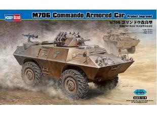 Hobby Boss 82419 1/35 M706 Commando Armored Car Product Improved plastic model kit
