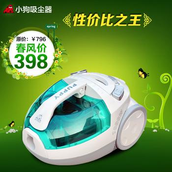 Vacuum cleaner bagless vacuum cleaner d-928