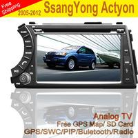 "Free shipping!7"" car dvd player +GPS Navi +Wheel control +Radio for SsangYong Actyon 2005-2012"