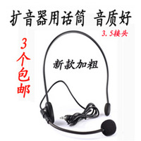Headset microphone megaphone microphone headset amplifier headset chest wheat iron lavalier microphone