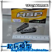 Hsp 1 5 94050 steering gear rudder plate rocker arm