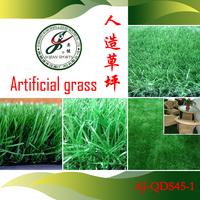 green plastic decoration grass