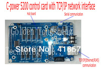 Full color Gray Scale LED Display Screen TCP/IP/Etherent/RJ45 C-Power5200 Controller Card with Free Hub Board