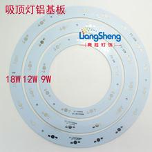 led aluminum pcb reviews