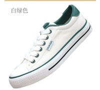 Free Shipping Unisex 4 Colors Men /Women Fashion Canvas Shoes Casual Breathable Sneakers shoes /men SIZE:39-44