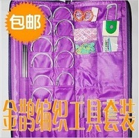 Knitted sweater needle toiletry kit knitting needle small tools hook needle