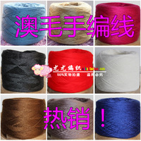 Yarn knitted sweater needle hook needle