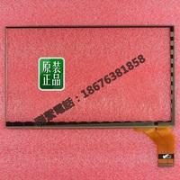 Brand new original teclast P76TI touch screen  PB70TQ8018-WM