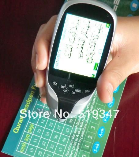 все цены на Проигрыватель для Корана Quran Coran 4 LCD , + 12pcs/lot QM9000