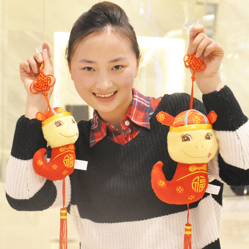 Mascot doll fu word lucky plush toy new year gift(China (Mainland))
