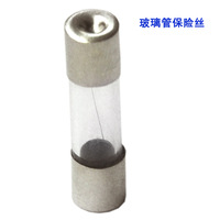 free shipping glass fuse,tube fuse 6*30mm  30A