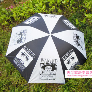 Hight Quality 2013 Cartoon Umbrella for Rain and Sun