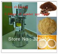 Y-25 electrical stainless steel  Hammer-Mill Herb Grinder, hammer grinder ,pulverizer, 12 months warranty, free shipping