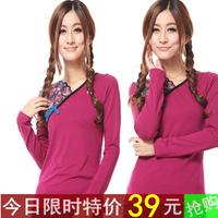 RIP 2013 spring basic shirt female embroidered knitted long-sleeve T-shirt female 24130013 light