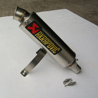 Refires motorcycle small steel gun exhaust pipe flame