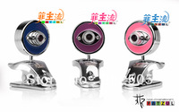 free shipping Non-mainstream 13 hd webcam 6000w pixels infrared webcam