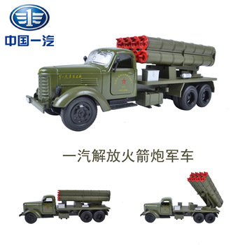 In missile launchers bazookas artificial car alloy WARRIOR acoustooptical cars child toy